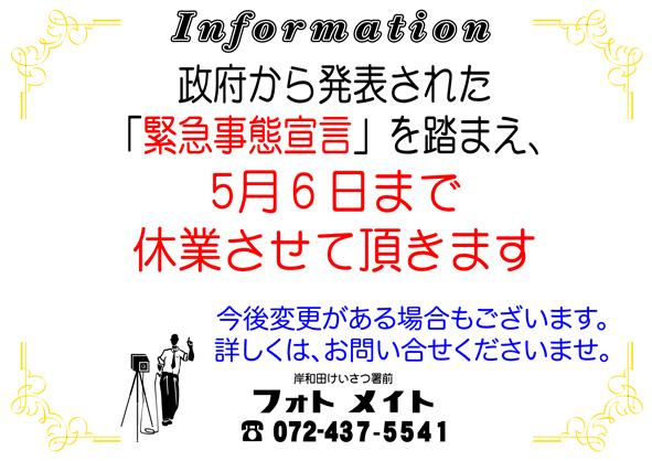 http://www.pro-photomate.com/blog/2020.05.jpg