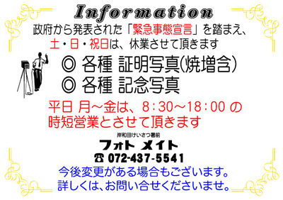 http://www.pro-photomate.com/blog/assets_c/2020/04/F8BEE495-D8EC-4958-BAAC-0D805C52CF48-thumb-400x282-163.jpeg